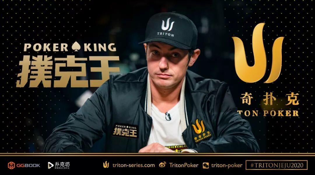 扑克王下载