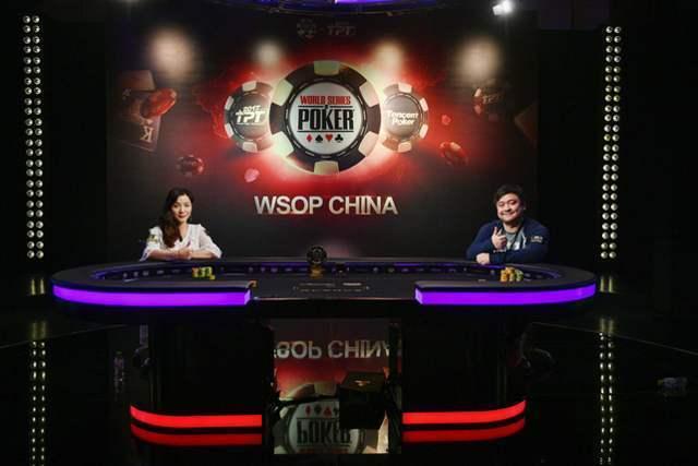 世界扑克锦标赛