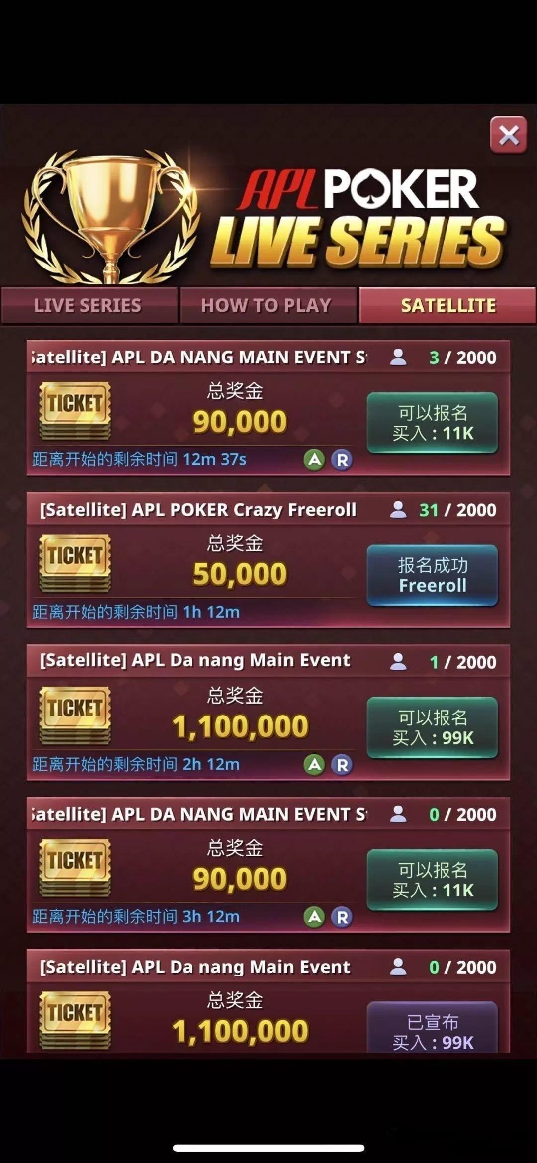 亚洲扑克联盟