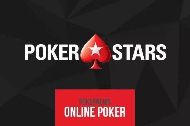 PokerStars亚洲版