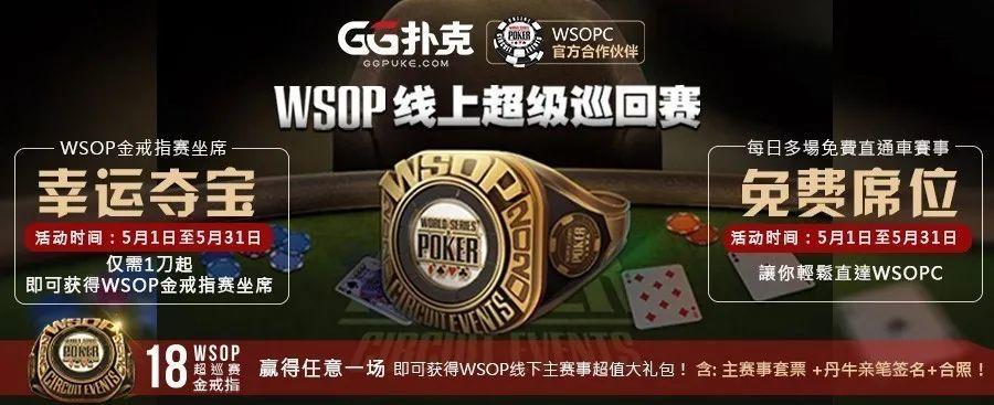 GG扑克下载